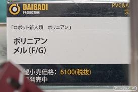 AK-GARDEN【11】 メガハウス ダイバディプロダクション ブースの様子画像19