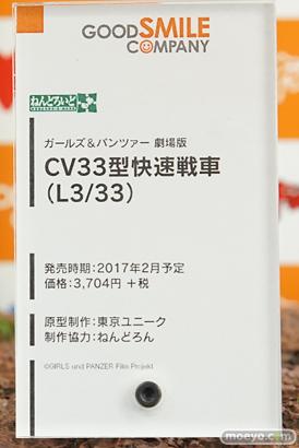 秋葉原の新作フィギュア展示の様子画像14