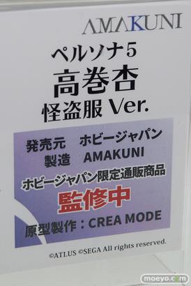 ホビージャパンのペルソナ5 高巻杏 怪盗服Ver.の新作フィギュア彩色サンプル画像09
