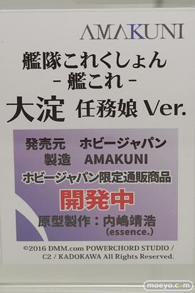 ホビージャパンの艦隊これくしょん-艦これ- 大淀 任務娘Ver.の新作フィギュア彩色サンプル画像09