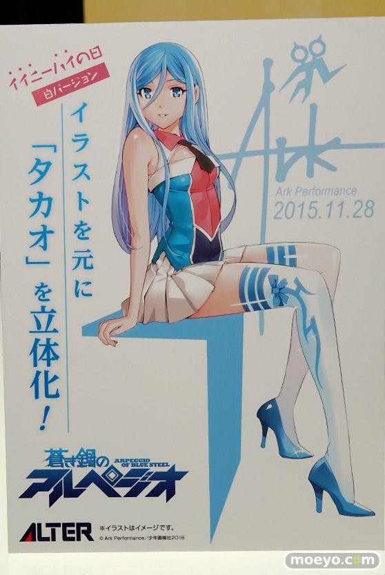 アルターの蒼き鋼のアルペジオ メンタルモデル・タカオ ニーハイVer.の新作フィギュア原型画像16