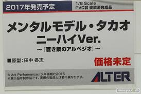 アルターの蒼き鋼のアルペジオ メンタルモデル・タカオ ニーハイVer.の新作フィギュア原型画像17