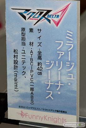 宮沢模型 第38回 商売繁盛セールの会場で見かけたビート アオシマ 回天堂 クルシマ キューズQ ヴェルテクス の美少女フィギュア新作特集画像08