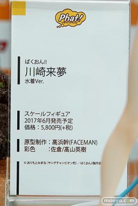 秋葉原での新作フィギュア展示の様子画像33