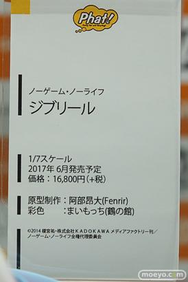 秋葉原の新作フィギュア展示の様子41
