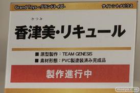 「トレジャーフェスタin有明16」のグランドトイズの新作アダルトフィギュア画像07