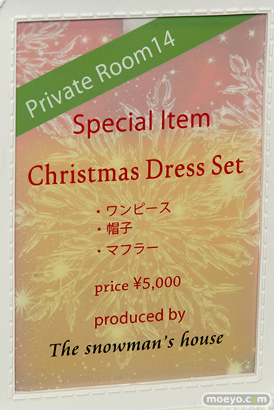 ANGEL PHILIA/Pink Drops 単独イベントのPRIVATE ROOM 14 ~ANGEL CHRISTMAS~会場の様子画像21