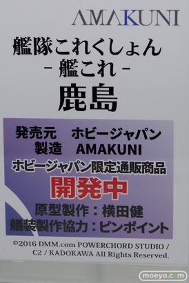 ホビージャパンの艦隊これくしょん-艦これ- 鹿島の新作フィギュア原型画像14
