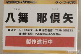グランドトイズのデート・ア・ライブII 八舞耶倶矢の新作フィギュア原型画像10