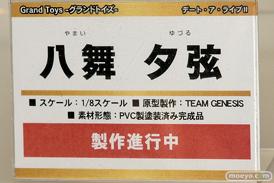 グランドトイズのデート・ア・ライブII 八舞夕弦の新作フィギュア原型画像11