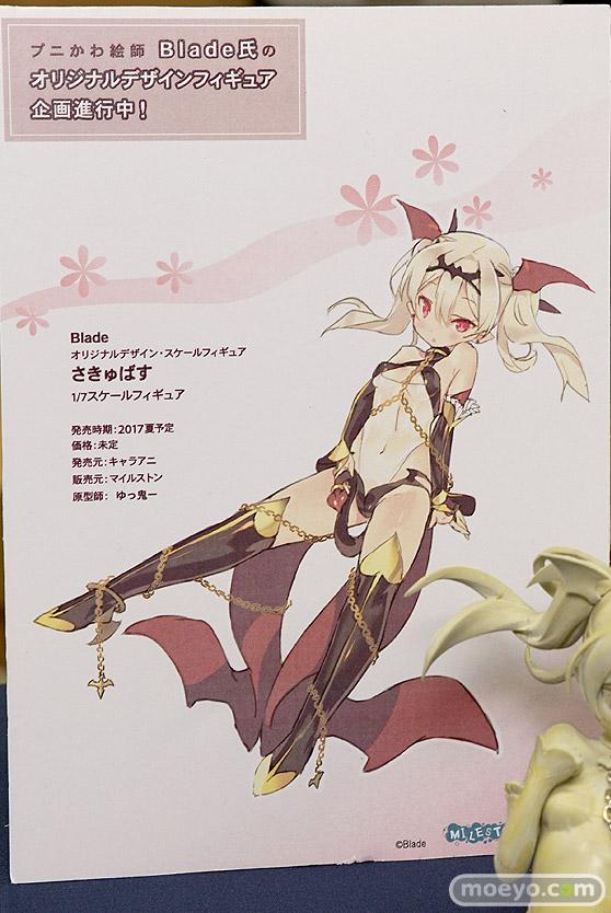 キャラアニのBlade オリジナルデザインフィギュア さきゅばすちゃんの新作フィギュア原型画像13