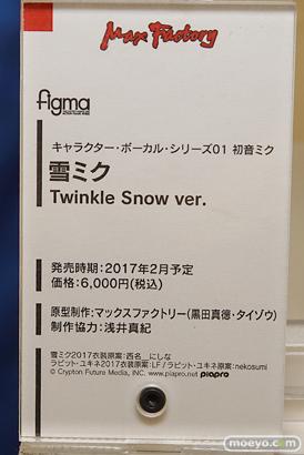SNOW MIKU東京展2017会場の様子11