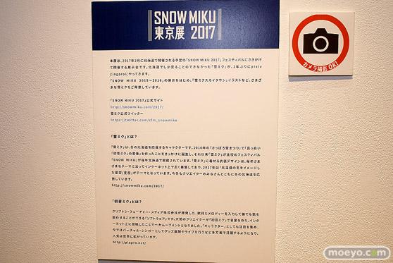 SNOW MIKU東京展2017会場の様子16