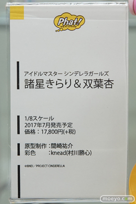 秋葉原の新作フィギュア展示の様子17