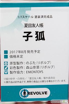 秋葉原の新作フィギュア展示の様子29