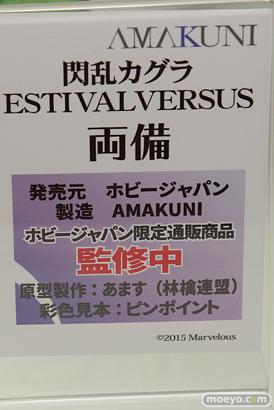 ホビージャパンの閃乱カグラ ESTIVAL VERSUS 両備の新作フィギュア彩色サンプル画像12