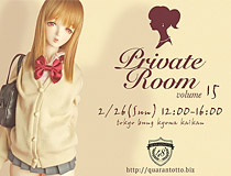 ANGEL PHILIA/Pink Drops 単独イベント!「 Private Room 15」 今週末開催決定!
