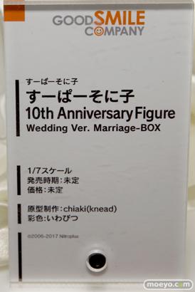 グッドスマイルカンパニーのすーぱーそに子 10th Anniversary Figureの新作フィギュア彩色サンプル画像12