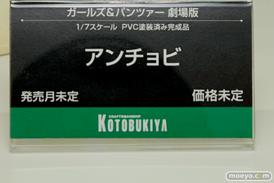 「ワンダーフェスティバル 2017[冬]」コトブキヤ新作フィギュアブースレポ07