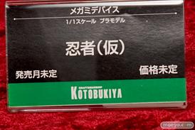 「ワンダーフェスティバル 2017[冬]」コトブキヤ新作フィギュアプラモデルブースレポ04