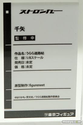 「ワンダーフェスティバル 2017[冬]」東京フィギュアブースレポ07