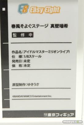 「ワンダーフェスティバル 2017[冬]」東京フィギュアブースレポ11