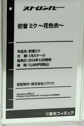 「ワンダーフェスティバル 2017[冬]」東京フィギュアブースレポ27