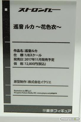 「ワンダーフェスティバル 2017[冬]」東京フィギュアブースレポ29