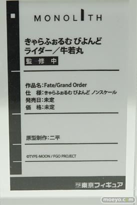 「ワンダーフェスティバル 2017[冬]」東京フィギュアブースレポ42