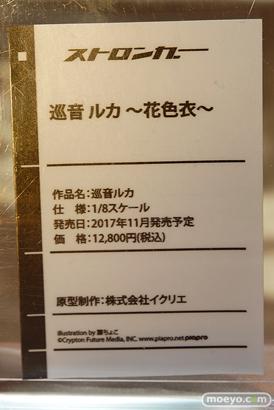 秋葉原での新作フィギュア展示の様子02