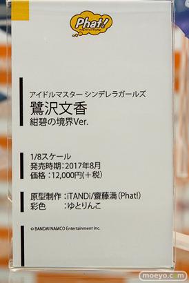 秋葉原での新作フィギュア展示の様子13