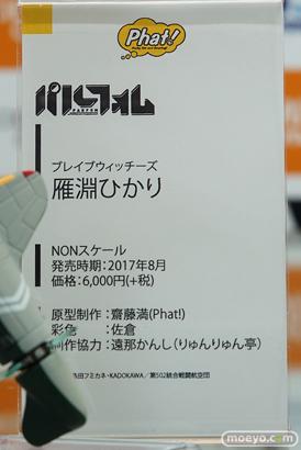 秋葉原での新作フィギュア展示の様子17
