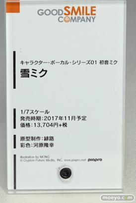 「ワンダーフェスティバル 2017[冬]」グッドスマイルカンパニースケールフィギュアブースレポ19