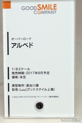 「ワンダーフェスティバル 2017[冬]」グッドスマイルカンパニースケールフィギュアブースレポ23
