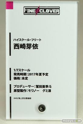 「ワンダーフェスティバル 2017[冬]」双翼社 アスパイア ファインクローバー ブースレポ25