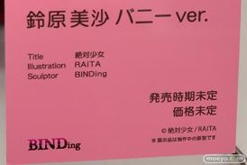 BINDingの鈴原美沙 バニー ver.の新作フィギュア原型画像11