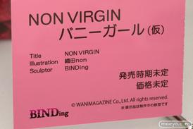 BINDingのNON VIRGIN バニーガール(仮)の新作フィギュア原型画像10