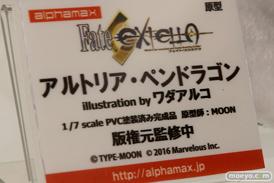 アルファマックスのフェイト/エクステラ ネロ アルトリアの新作フィギュア原型画像12