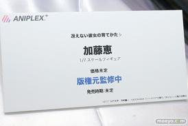 アニプレックスの冴えない彼女の育てかた 加藤恵の新作フィギュア原型画像12