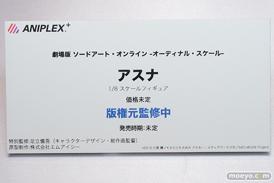 アニプレックスの劇場版 ソードアート・オンライン -オーディナル・スケール- アスナの新作フィギュア原型画像11