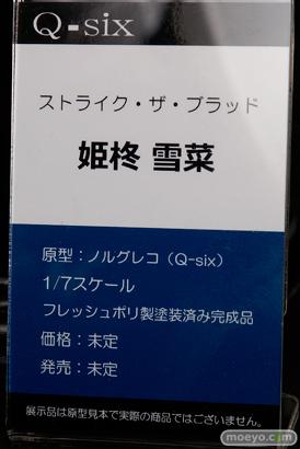 Q-sixのストライク・ザ・ブラッド 姫柊雪菜の新作フィギュア原型画像09
