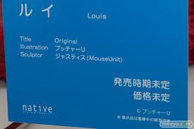 ネイティブのブッチャーU ルイの新作フィギュア原型画像11