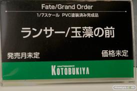 コトブキヤのFate/Grand Order ランサー/玉藻の前の新作フィギュア原型画像11