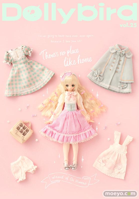 Dollybird vol.25 ヘタリアThe World Twinkle/ドイツ Otogi no kuni/Sweet girl of Oz Himeno(Dollybird ver.)サンプル画像01