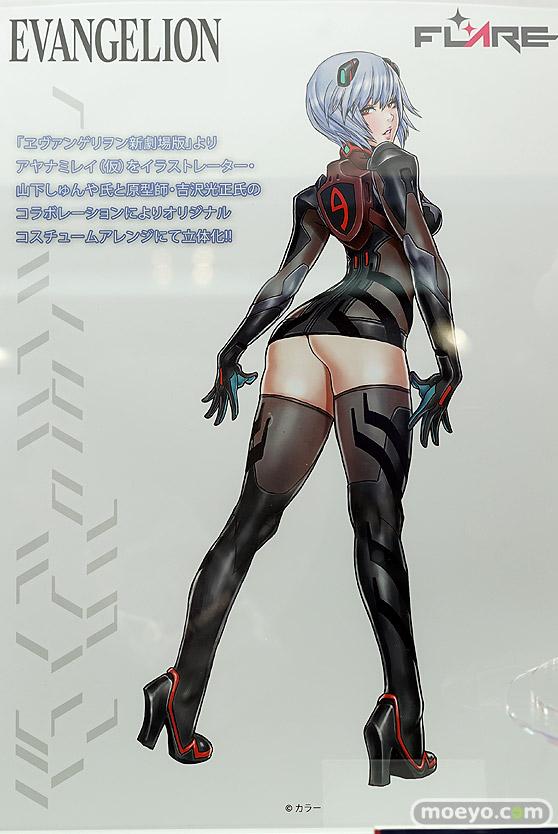フレアのヱヴァンゲリヲン新劇場版 アヤナミレイ(仮称)の新作フィギュア彩色サンプル画像12