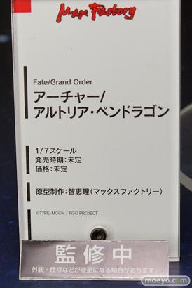 マックスファクトリーのFate/Grand Order アーチャー/アルトリア・ペンドラゴンの新作フィギュア原型画像12