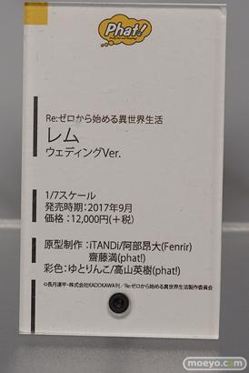 アニメジャパン2017のグッドスマイルカンパニーの新作スケールフィギュア展示の様子15