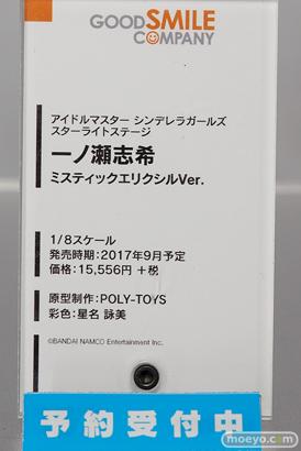 アニメジャパン2017のグッドスマイルカンパニーの新作スケールフィギュア展示の様子23