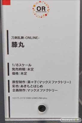 アニメジャパン2017のグッドスマイルカンパニーの新作スケールフィギュア展示の様子32