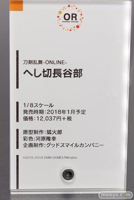 アニメジャパン2017のグッドスマイルカンパニーの新作スケールフィギュア展示の様子34